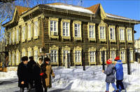 http://images.vfl.ru/ii/1600606726/78273664/31688821_s.jpg