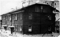 http://images.vfl.ru/ii/1600687829/89f85d4a/31699916_s.jpg