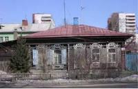 http://images.vfl.ru/ii/1600698825/d319aeaf/31701453_s.jpg