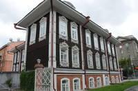 http://images.vfl.ru/ii/1600702947/fd3b07bf/31702298_s.jpg