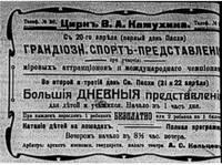 http://images.vfl.ru/ii/1600703668/838caa1f/31702414_s.jpg