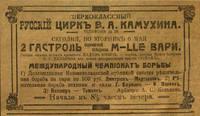 http://images.vfl.ru/ii/1600703668/abab7bd5/31702412_s.jpg