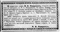 http://images.vfl.ru/ii/1600703668/cfa14350/31702416_s.jpg