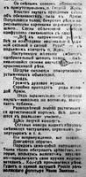 http://images.vfl.ru/ii/1600703669/44075d8c/31702420_s.jpg