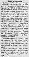 http://images.vfl.ru/ii/1600703669/58401ecf/31702418_s.jpg