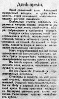 http://images.vfl.ru/ii/1600703669/c60221a7/31702419_s.jpg