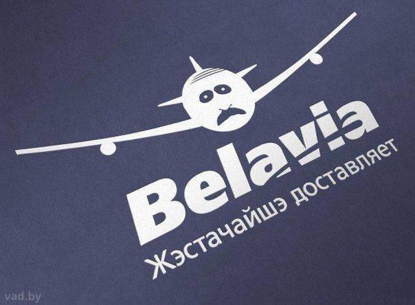 Революция в Беларуси
