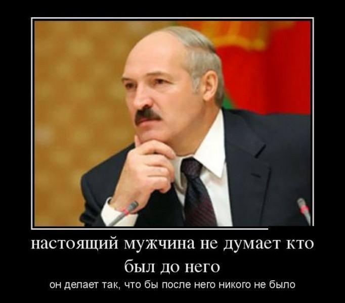 dlyakota.ru foto-prikoly prikoly-o-belorussii 9
