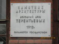 http://images.vfl.ru/ii/1600773891/d4d10cc2/31709360_s.jpg