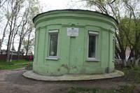 http://images.vfl.ru/ii/1600786177/478137f5/31711233_s.jpg