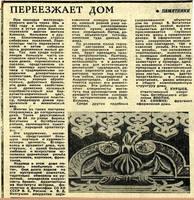 http://images.vfl.ru/ii/1600795880/c806e300/31712874_s.jpg