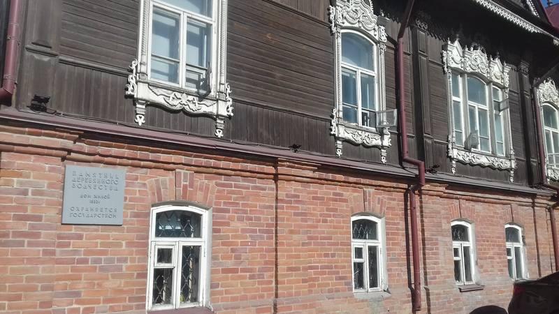 http://images.vfl.ru/ii/1600796506/adec868a/31713108_m.jpg