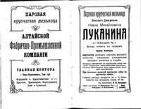 http://images.vfl.ru/ii/1600798015/86ad5843/31713606_s.jpg