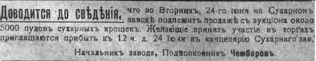 http://images.vfl.ru/ii/1600798642/4ea142c1/31713750_m.jpg