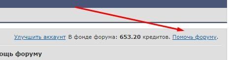 http://images.vfl.ru/ii/1600827834/81cc1b6c/31715885_m.jpg