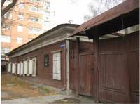 http://images.vfl.ru/ii/1600844268/82fa0463/31717030_s.jpg
