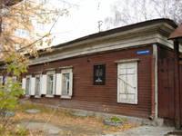 http://images.vfl.ru/ii/1600844305/a602dfdd/31717040_s.jpg