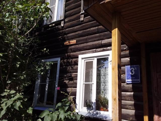 http://images.vfl.ru/ii/1600867814/40f6742c/31720609_m.jpg
