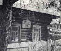 http://images.vfl.ru/ii/1600947001/3c964892/31729726_s.jpg