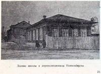 http://images.vfl.ru/ii/1600952765/1c15b50b/31731056_s.jpg