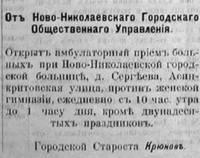 http://images.vfl.ru/ii/1600971414/89485d6c/31733426_s.jpg