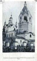 http://images.vfl.ru/ii/1600999212/8b1b9f03/31736137_s.jpg