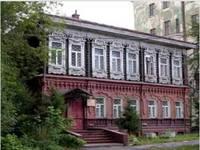 http://images.vfl.ru/ii/1601019250/aca4ce37/31737849_s.jpg