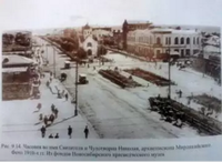 http://images.vfl.ru/ii/1601019939/971807f3/31738010_s.png