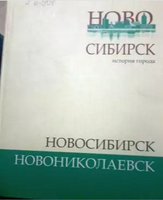 http://images.vfl.ru/ii/1601019978/c19aff34/31738024_s.png