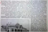 http://images.vfl.ru/ii/1601019982/3bda0ba2/31738025_s.png