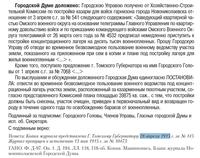 http://images.vfl.ru/ii/1601020955/bb2b25d2/31738152_s.png