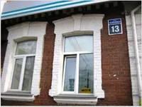http://images.vfl.ru/ii/1601021667/eb20d1b7/31738273_s.jpg
