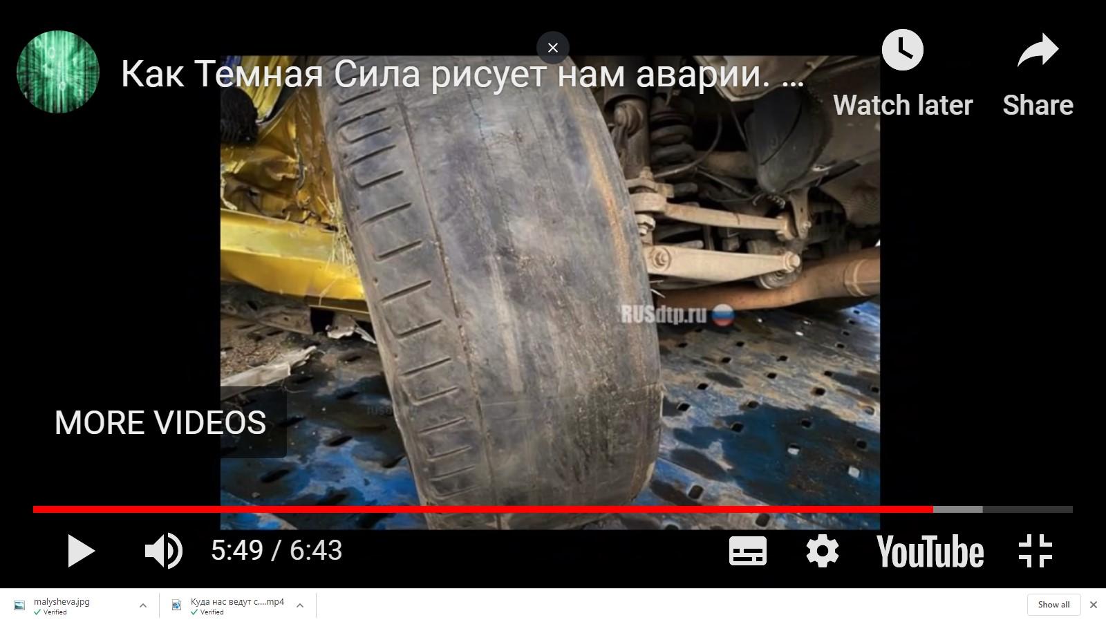 http://images.vfl.ru/ii/1601025147/16fb0e31/31738774.jpg