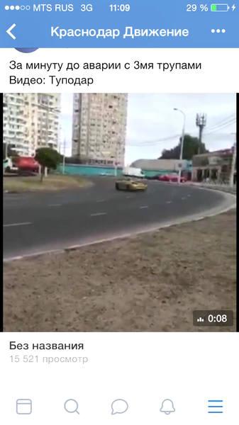 http://images.vfl.ru/ii/1601025902/36f7dbce/31738864.jpg