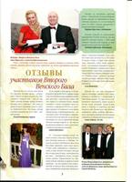 http://images.vfl.ru/ii/1601032260/8ad3c4dc/31740050_s.jpg