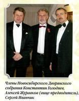 http://images.vfl.ru/ii/1601032299/9ac922fd/31740057_s.jpg