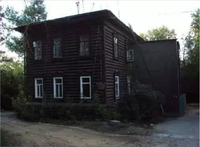 http://images.vfl.ru/ii/1601038986/0a058791/31741083_s.png