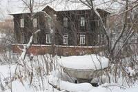 http://images.vfl.ru/ii/1601039150/03dbc392/31741115_s.jpg