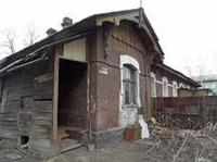 http://images.vfl.ru/ii/1601041696/00fd5a1e/31741597_s.png
