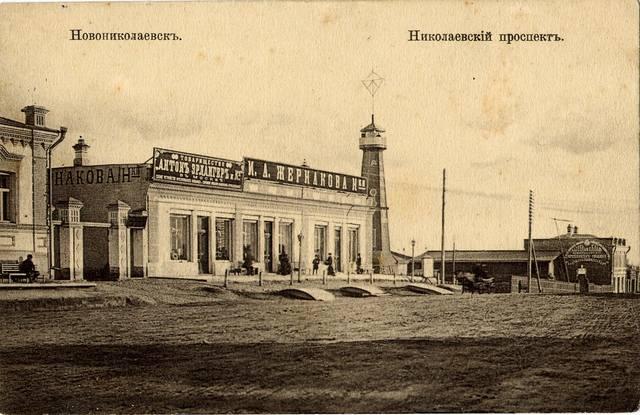 http://images.vfl.ru/ii/1601050415/034cf520/31743328_m.jpg