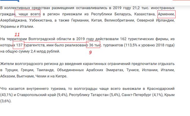 http://images.vfl.ru/ii/1601061540/5b4cb862/31745479_m.png