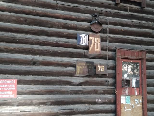 http://images.vfl.ru/ii/1601092762/ca4ea0cc/31746801_m.jpg