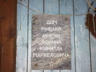 http://images.vfl.ru/ii/1601199618/80f78188/31756896_m.jpg
