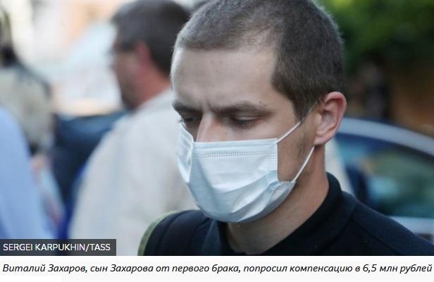 http://images.vfl.ru/ii/1601295627/c28c314a/31769788.jpg