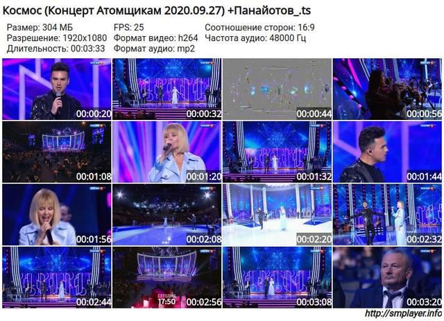 http://images.vfl.ru/ii/1601308575/3d9161ea/31772013_m.jpg