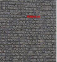 http://images.vfl.ru/ii/1601401328/9ca842d9/31782979_s.jpg