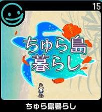G-MODE Archives 15 Churashima Living Switch NSP XCI