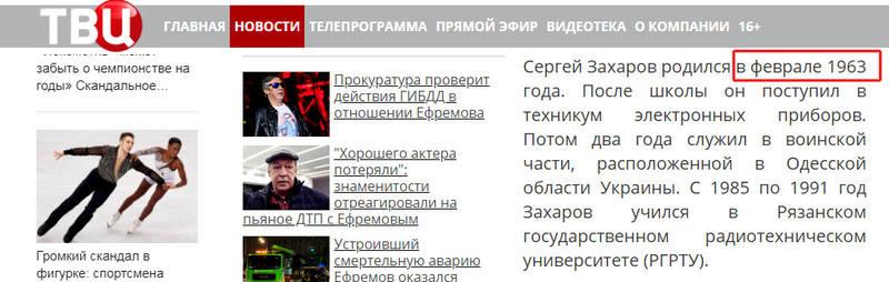 http://images.vfl.ru/ii/1601551210/9539b0e9/31798378.jpg