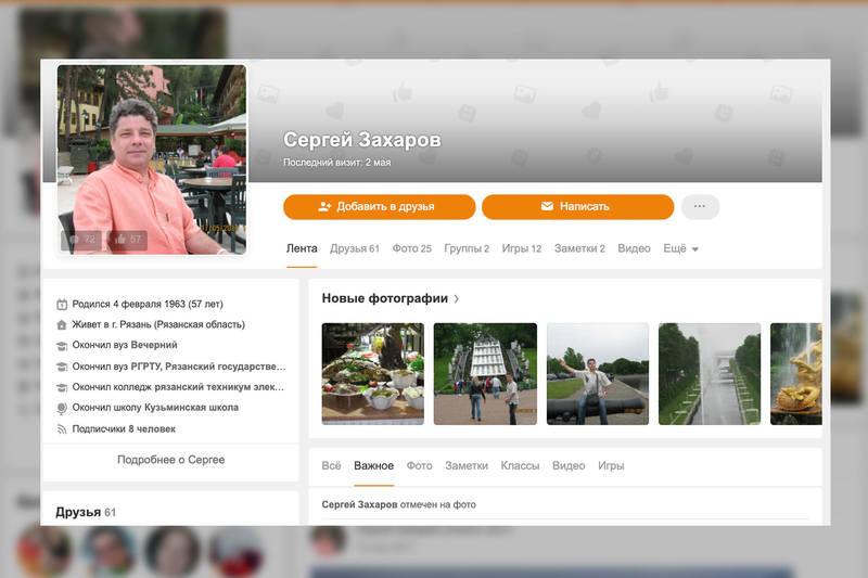 http://images.vfl.ru/ii/1601551397/922f77ad/31798400.jpg