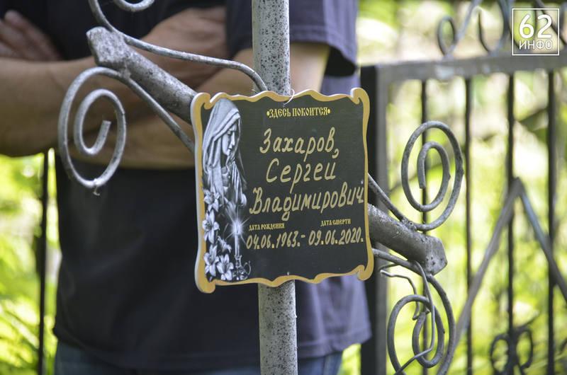 http://images.vfl.ru/ii/1601552600/8165058a/31798544.jpg